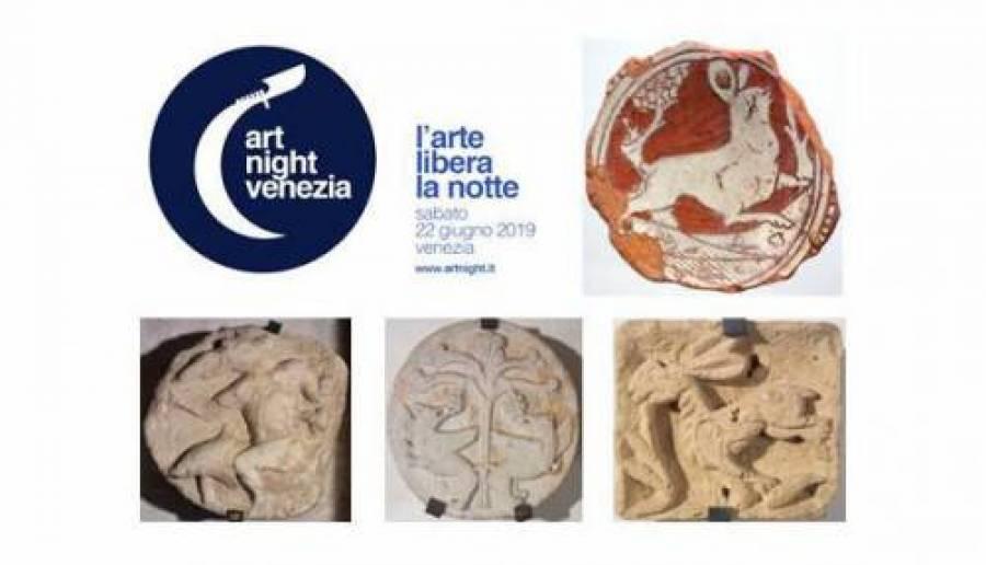 Art Night 2019 a Torcello